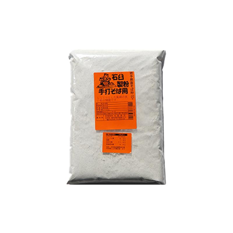 岩手県産石臼製粉そば粉1kg