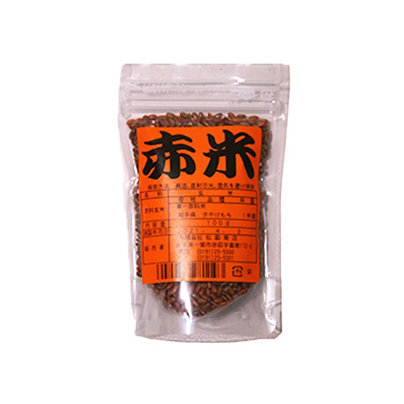 岩手県産赤米100g