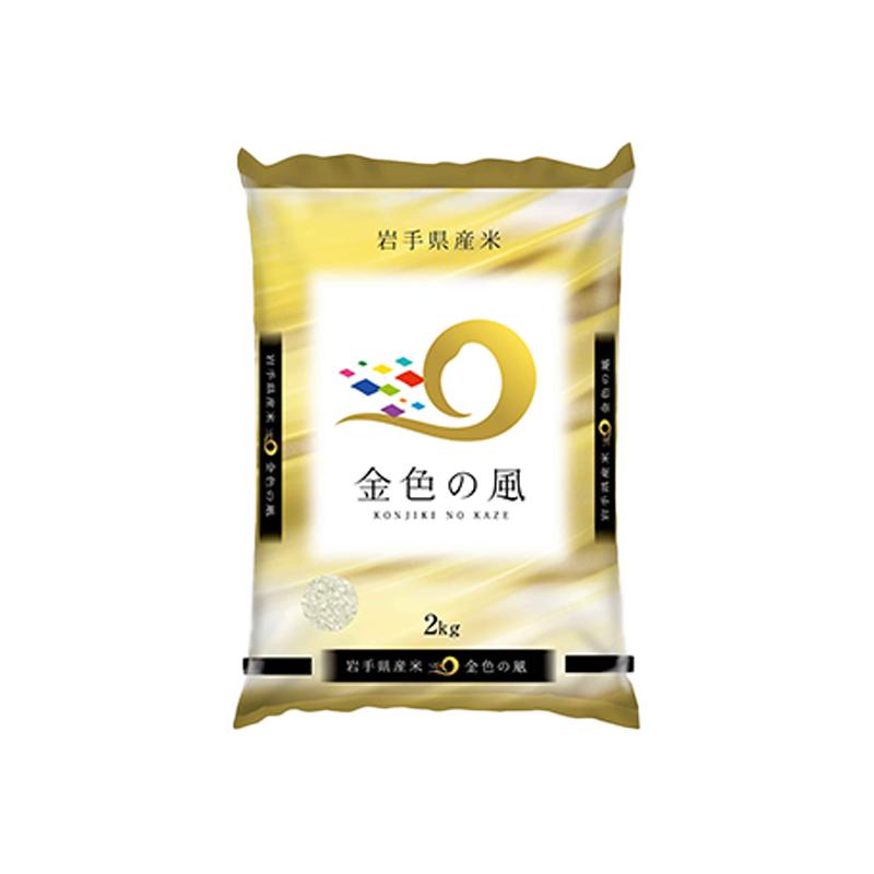 金色の風2kg